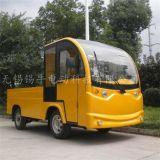 供应无锡四轮带门式电动平板载货车,上海电瓶运输车
