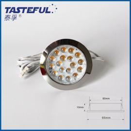 定制定做圆形LED橱柜灯珠宝展柜台嵌入式筒灯天花面板**LED射灯