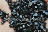 TPEE/江苏/55DBK黑色各种硬度 耐温强