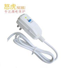 家用漏电保护插头 漏电保护电源线 漏电保护深圳生产厂家 3C国标