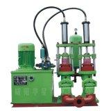 柱塞泥浆泵 压滤机  泵 华星咸阳柱塞泵厂家