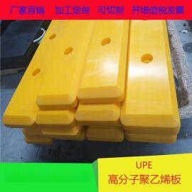 高分子聚乙烯塑料板厂家生产销售高分子upe板护舷板