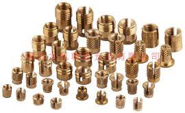 倒钩型滚花铜螺母,PC板压入嵌件螺母,玻璃镶嵌螺母