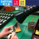 小型錫焊抽菸設備