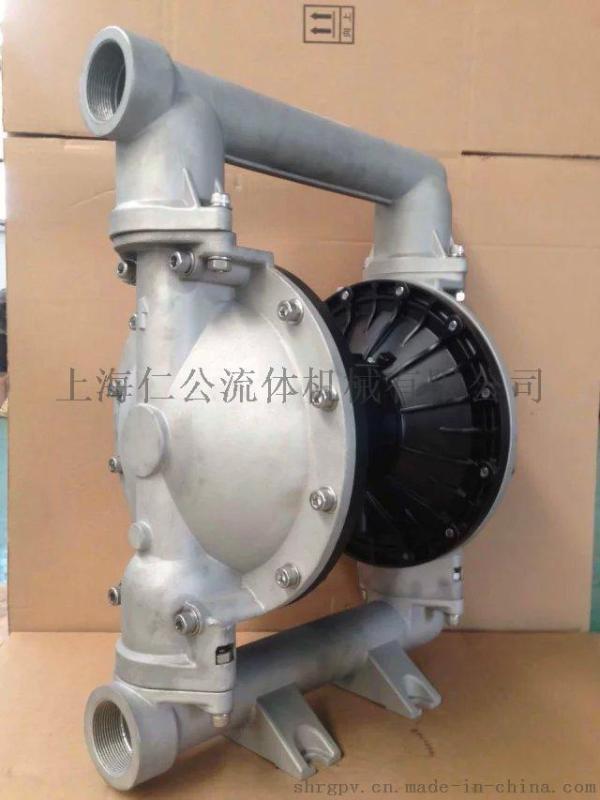 上海仁公球墨铸铁气动隔膜泵RG50,RGF6311