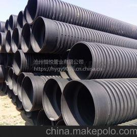 HDPE双壁波纹管和PVC双壁波纹管区别?