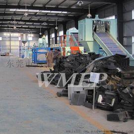 机壳生产线【ABS机壳回收破碎清洗生产线】为明环保直销