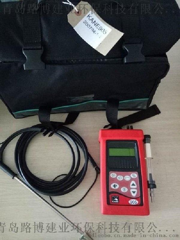 手持式煙氣分析儀鍋爐燃燒測試