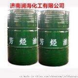 芳烃油 橡胶芳烃油 环保增塑剂芳烃溶剂油