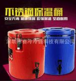 18L30升48升不鏽鋼內膽保溫桶 大容量湯粥飯菜桶奶茶桶豆漿保溫桶