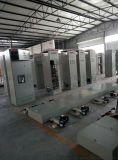 成都配電櫃廠家生產:GGD低壓配電櫃、配電箱