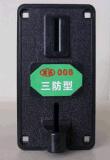 富磊投币洗衣机专用投币器 投币控制器 008型新款防钓鱼防假币