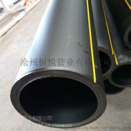 河北恆悅PE100燃氣管價格低 品質好 直銷全國