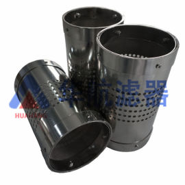 华航定制不锈钢滤筒 316不锈钢可拆卸滤筒