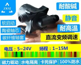 中科无刷直流水泵扬程15M,流量1200L/H、饮水机泵循环