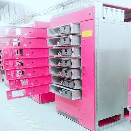 厂家MNS低压联络柜 成套电气柜0.4KV电容补偿柜 抽屉式电柜