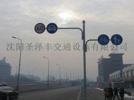 哈尔滨标志杆,标志牌,路灯杆,信号灯杆厂家