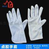 東莞防靜電點膠手套PU防滑手套尼龍塗掌加厚靜電手套廠家直銷
