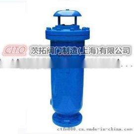 法兰灰铸铁SCAR-10HT200污水复合式排气阀