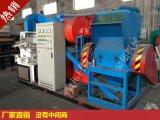 浙江购买干式杂线粉碎机铜米机多少钱一套