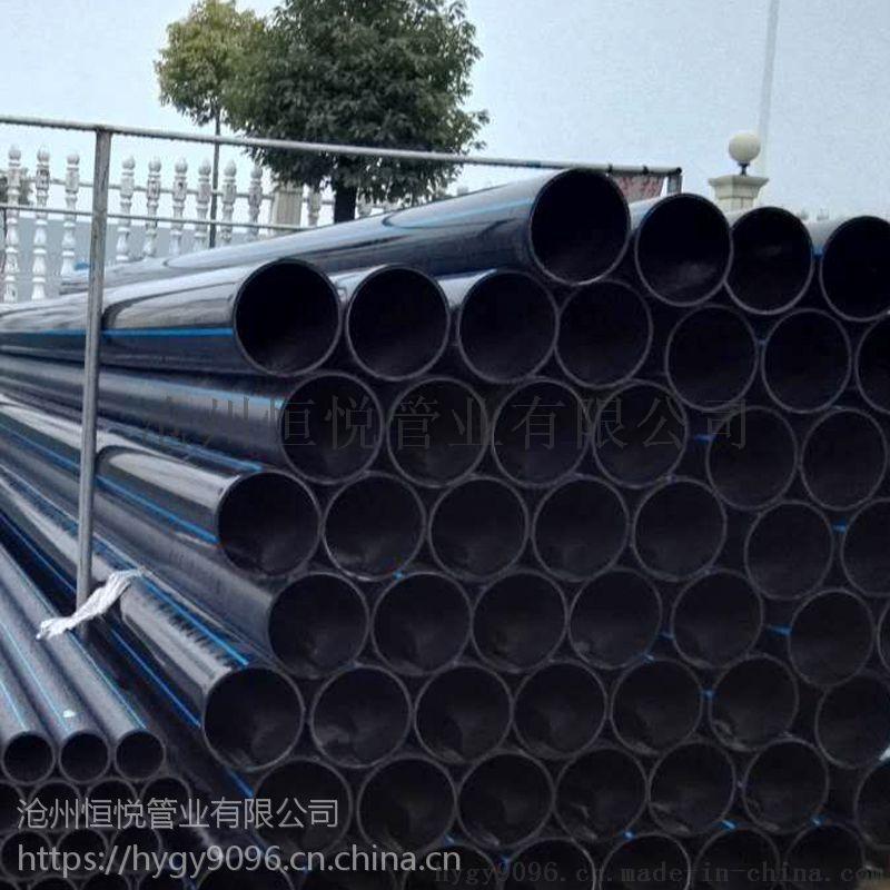 大口径pe给水管直销厂家,国标pe管材哪里卖