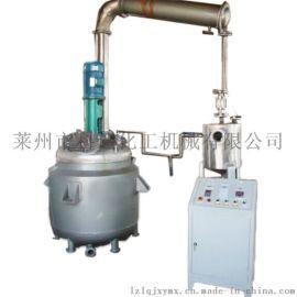 500L不锈钢水热反应釜涂料 不饱和树脂反应釜
