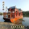 北京畫舫船 餐飲船 旅遊船 木船廠家直銷 不二之選