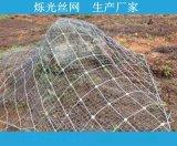 河北直銷不同規格邊坡防護網內網 攔石網