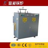 立式节能蒸汽发生器 电加热蒸发器 锅炉