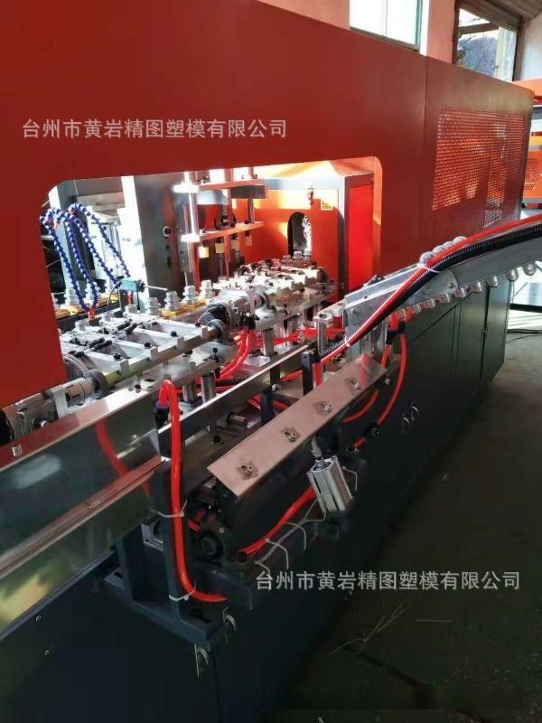 伺服电机全自动吹瓶机 高效率低耗能吹瓶机