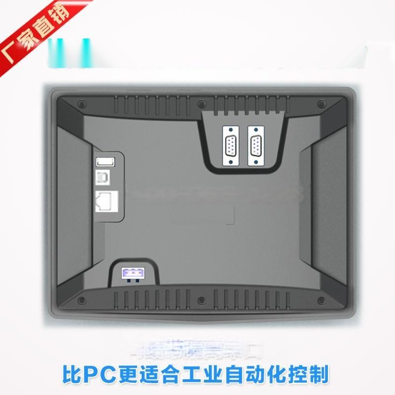 8寸多功能触摸一体机, 嵌入式平板电脑 可定制