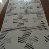 彩鋼穿孔吸音板/彩鋼穿孔卷/鋁穿孔板/壓型穿孔板