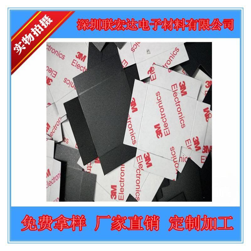 黑色PC麥拉片  黑色絕緣片 帶背膠使用 電源隔離片 可定製加工