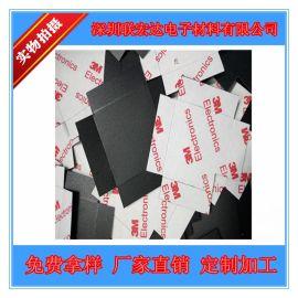 黑色PC麦拉片  黑色绝缘片 带背胶使用 电源隔离片 可定制加工