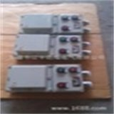 厂家直销 防爆磁力启动器 BQC系列防爆启动器防爆配电箱 质量过硬