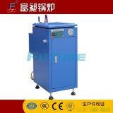 電蒸汽發生器 18KW電加熱蒸汽發生器 鍋爐
