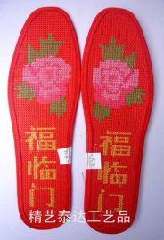 电脑刺绣十字绣鞋垫(JXXD-3)