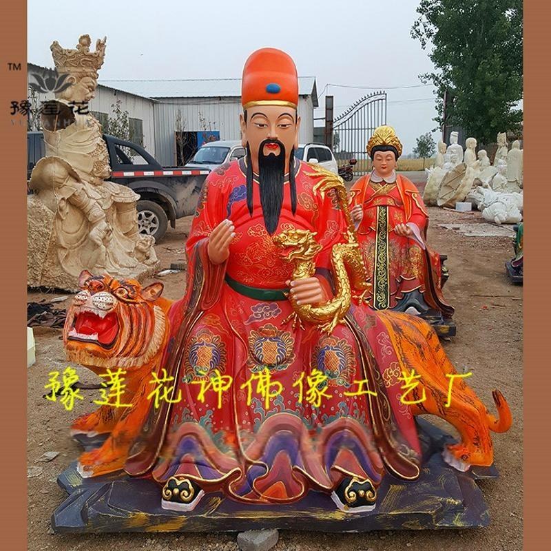 药王菩萨神像、十大名医雕塑、道教神像 佛教佛像、