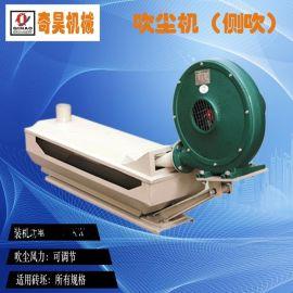 吹尘器,单面扫尘机单辊除尘机施釉线陶瓷机械设备配件
