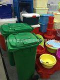 供應垃圾桶模具 高品質垃圾桶模具 加工制造