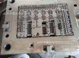 汽車精密電路模具精密電線版 整理箱模具 鑲件模具