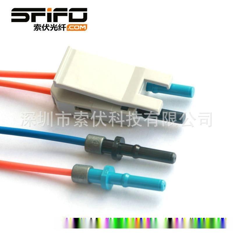 V-pin HCS200/230光纖跳線 OFS 光纖光纜 可定製長度
