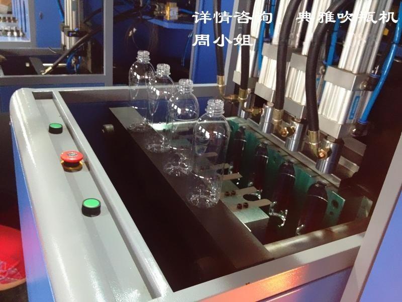 【典雅】半自动吹瓶机(全称手动操作)一出四半自动吹瓶机有视屏