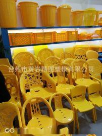 儿童座椅 塑料板凳 新款椅子 躺椅模具