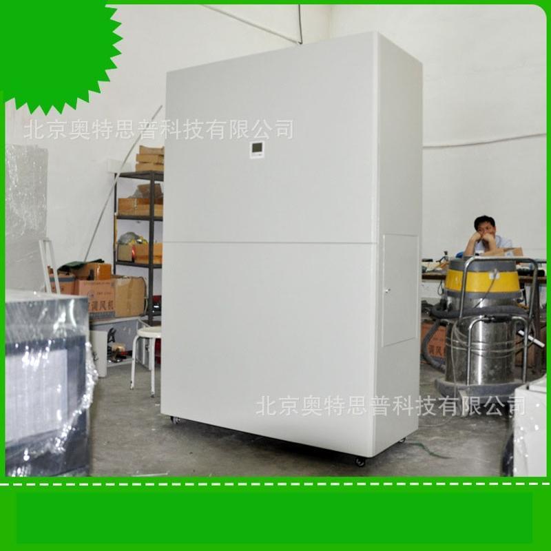 专业生产柜式新风机SJX-L5000,机房新风机