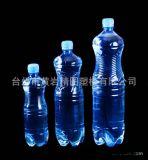 厂家供应彩色塑料瓶   塑料瓶 广告塑料瓶