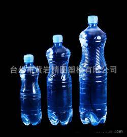厂家供应彩色塑料瓶 **塑料瓶 广告塑料瓶