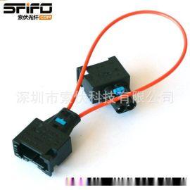 原装MOST汽车音响光纤线母头回路环
