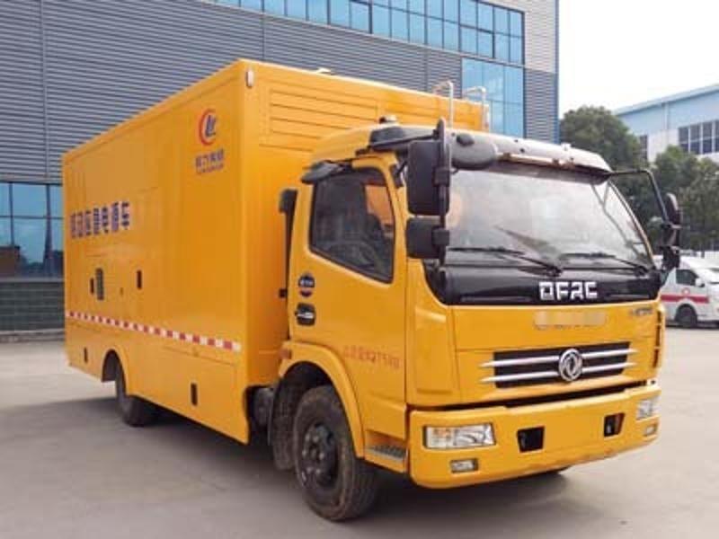 电源车|移动应急电源车|应急电源车