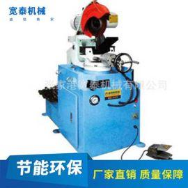 荐 厂家加工定制315液压半自动车刀管材加工切割机 可批发